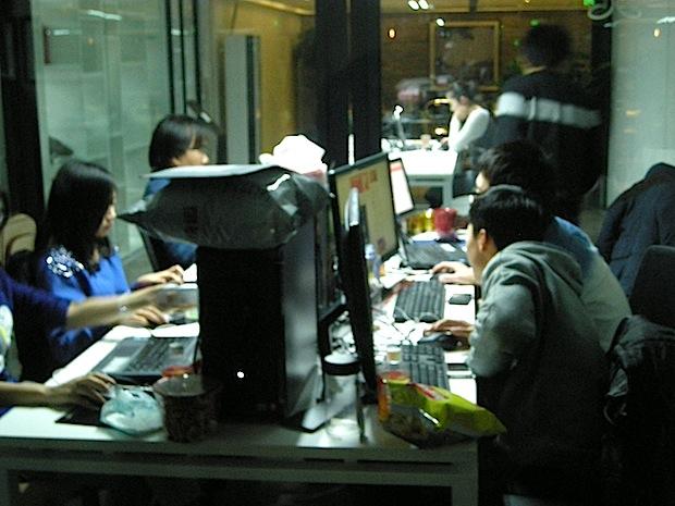 xibao-staff