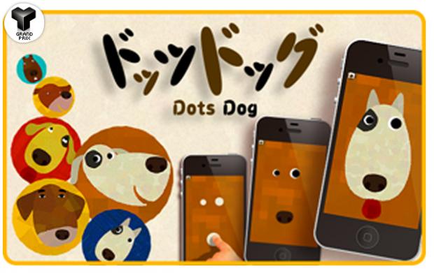 Dots-Dog-620x391