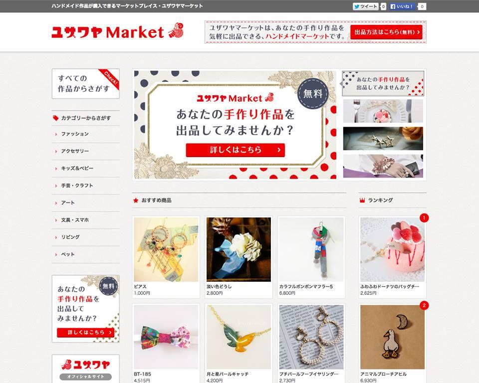 Yuzawaya-Market