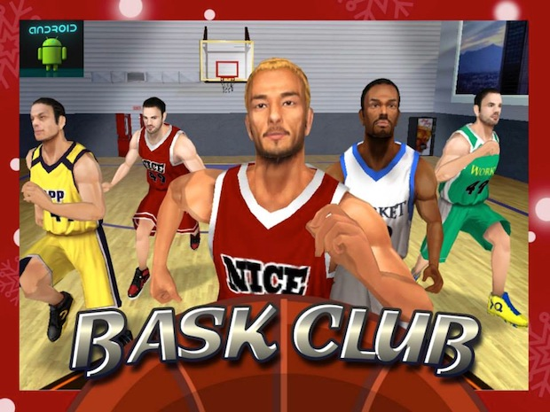 baskclub_screenshot