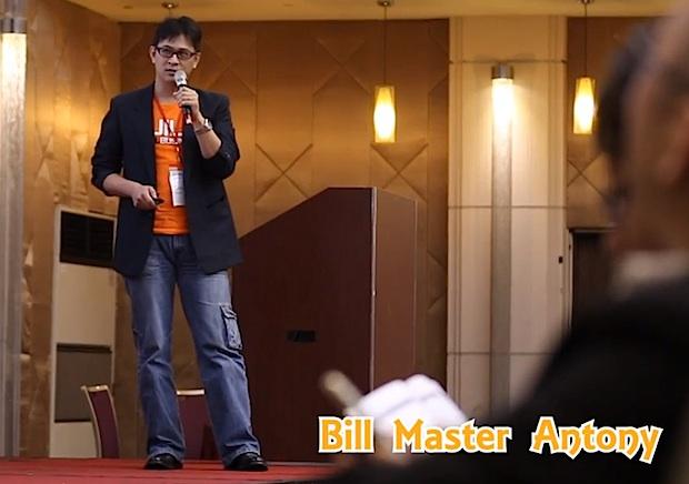 billmaster_onstage