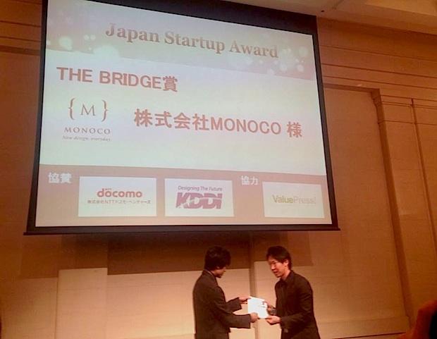 cjsa_awardpresenting_monoco