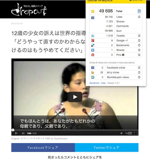スクリーンショット_2013-12-29_18_41_05-2