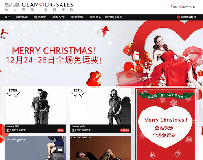 glamour-sales