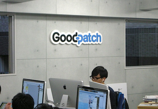 goodpatch-sign