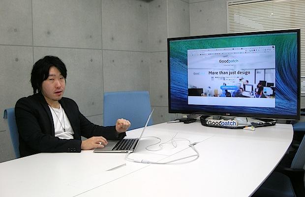 hirofumi-tsuchiya-at-goodpatch-office