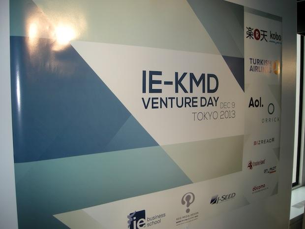 iekmd-ventureday-poster
