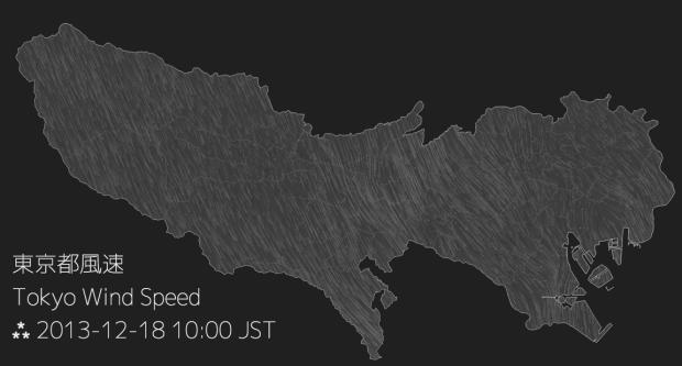 tokyo-wind-map-cameron-beccario-620x333