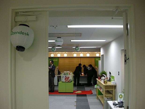 zendesk-entrance