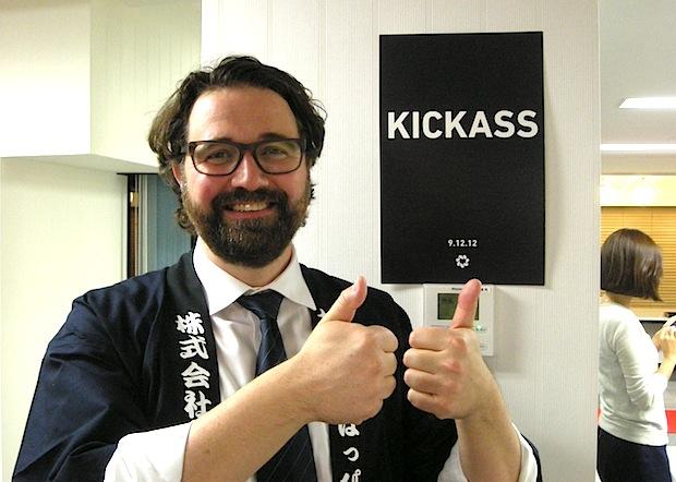 zendesk-kickass