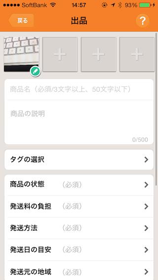 09_出品-1