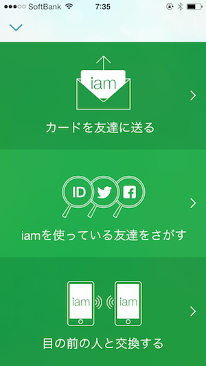 Evernote Camera Roll 20140124 073706