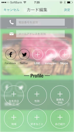 Evernote Camera Roll 20140124 073725