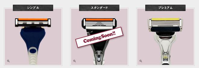 Tokyo Shave Club plan