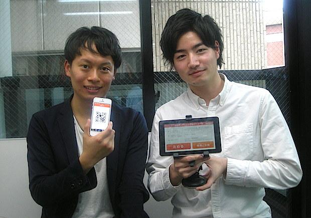 isogimi-morikawa