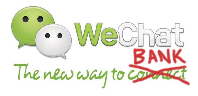 wechat-bank