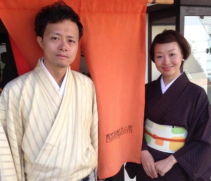 Nishimura-Kyodai-Kimono