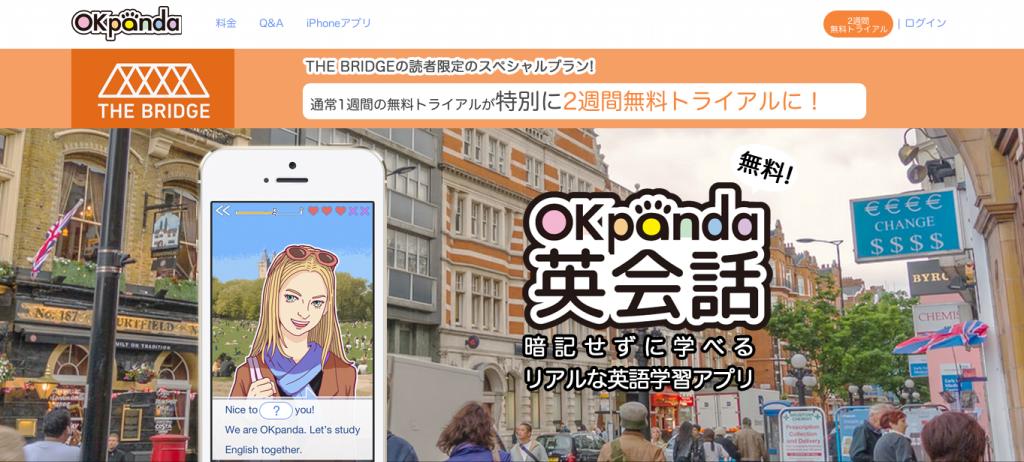 OKpanda-TheBridge-special-offer