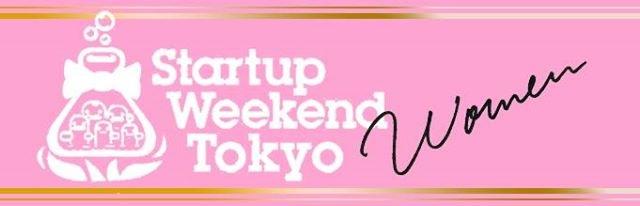 Startup-Weekend-Tokyo-banner