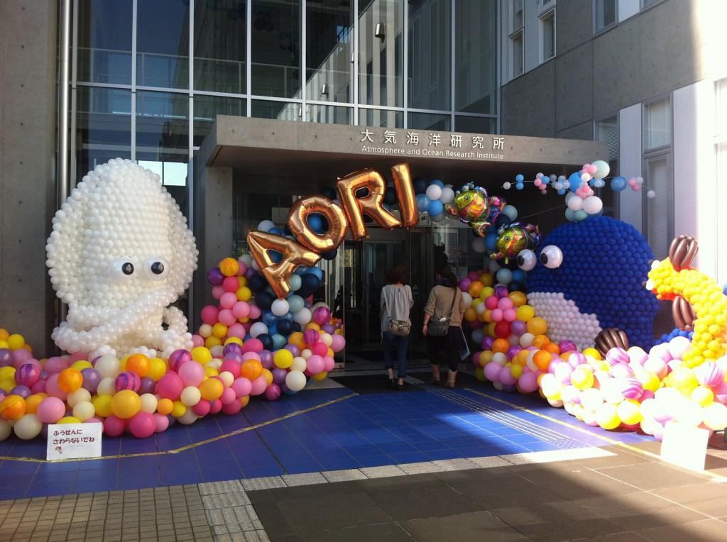 Suhara-Mika-balloon-artwork