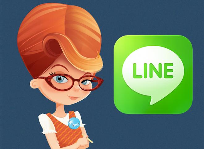 app-annie-line-720x526