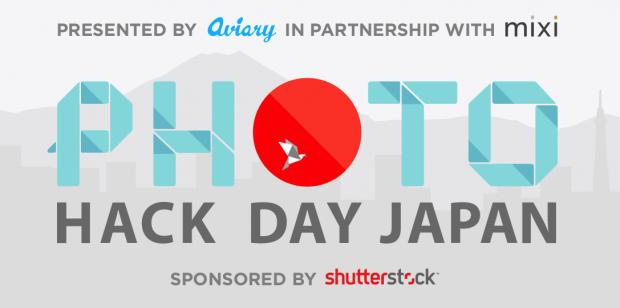 aviary-photo-hack-day-620x308