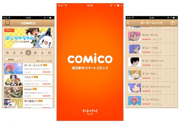 comico-lead-620x429
