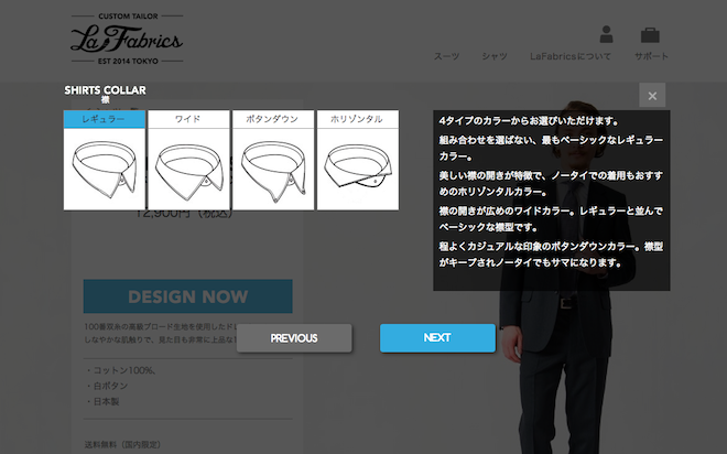 Screenshot_ワンクリックカスタムUI