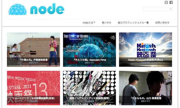 node_screenshot