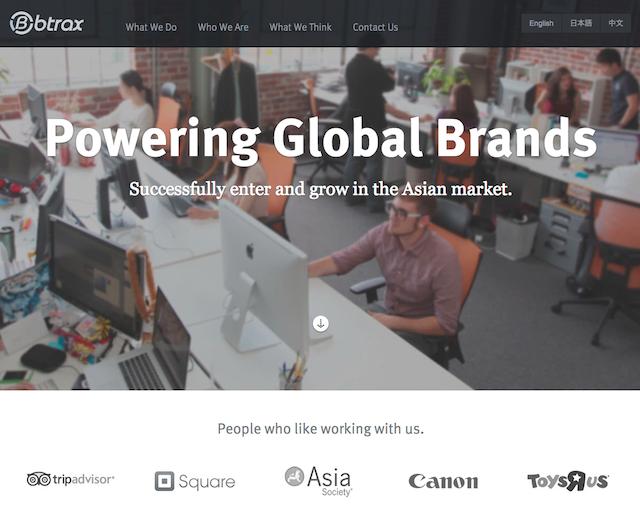 Asian_market_consulting__brand_localization___marketing___btrax