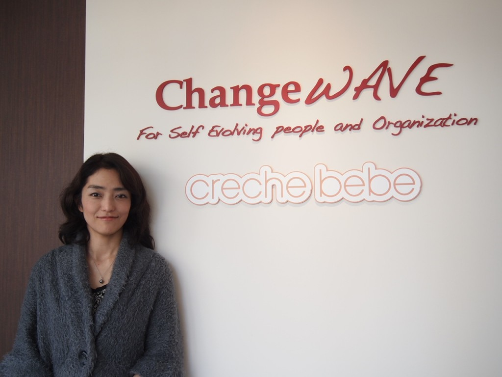 Hiroko-Sasaki-ChangeWave