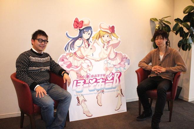 左:一岡氏、右:前田氏