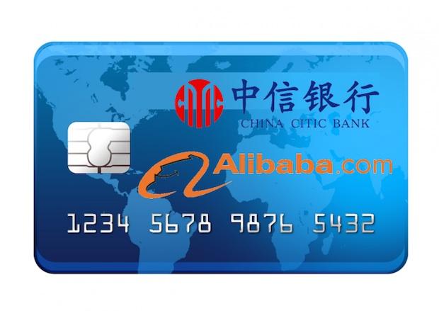 alibaba-credit-card