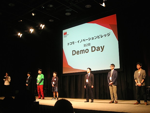 docomo-demo-day-broaderview