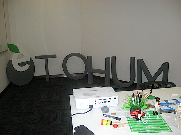 etohum-office2