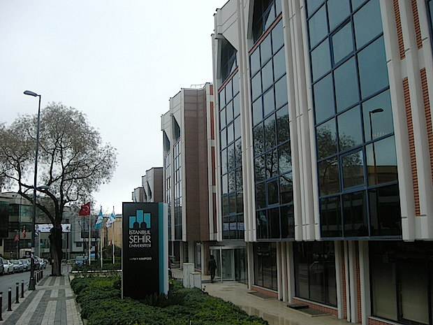 etohum-university-building
