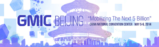 gmic_beijing_banner_mobilizing_600