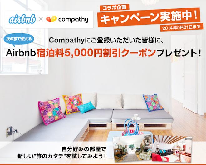 key_airbnb