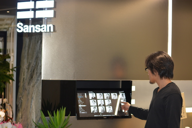 sansan-office-visit-2