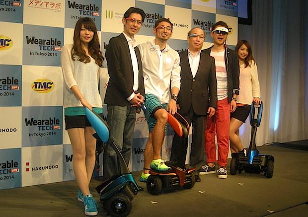 wearable-tech-expo-tokyo-featuredimage