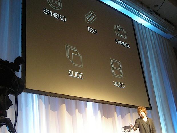 wearable-tech-expo-tokyo-ring2