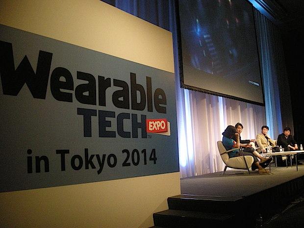 wearable-tech-expo-tokyo-sign