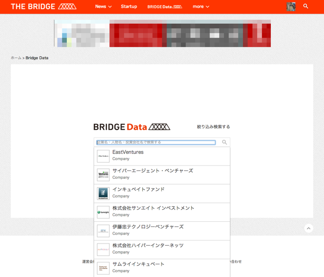 Startup___THE_BRIDGE