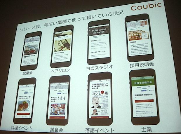 coubic-user-portfolio