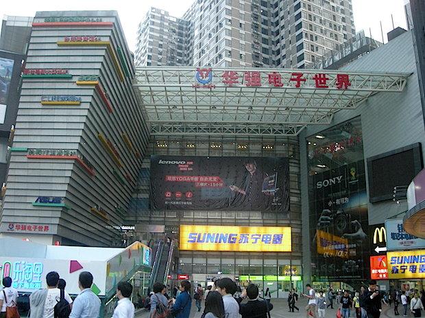 shenzhen-town1