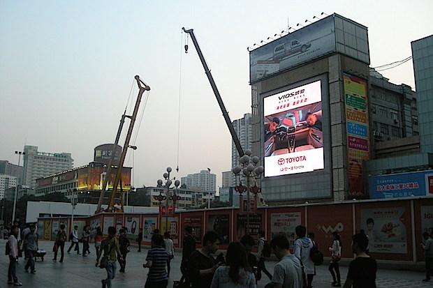 shenzhen-town2