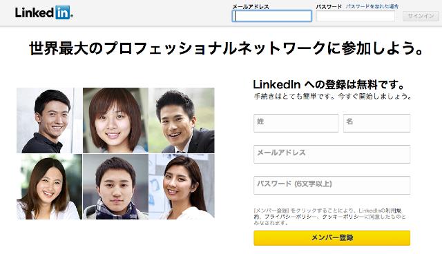 日本___LinkedIn