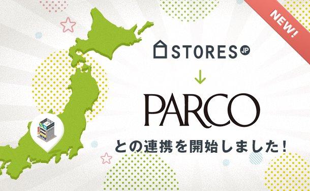 PARCO-STORES.jp