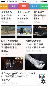 SmartNews-Video