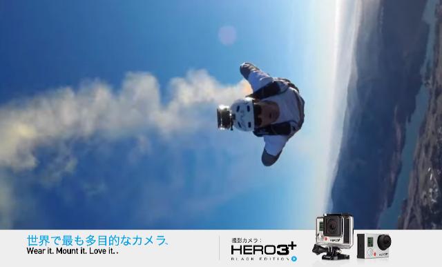 GoPro_公式ウエブサイト。世界一多才なカメラ
